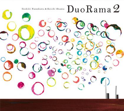 DuoRama2.jpg